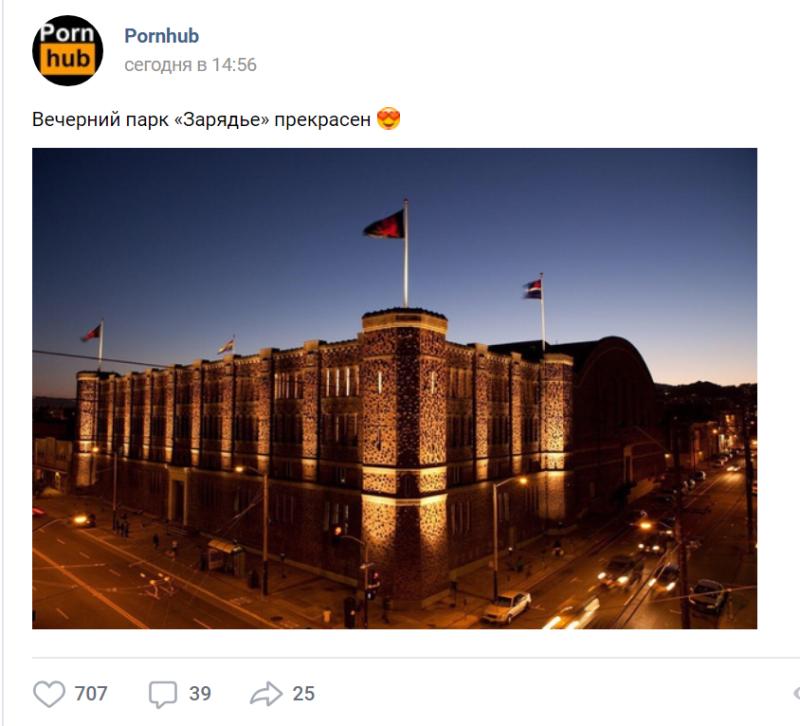 Самый горячий секс фотки, секс с русской девушкой снят на камеру