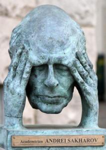 Памятник академику Сахарову в Вашингтоне.Скульптор Петр Шапиро.