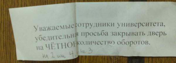 арифметика для филологов_1