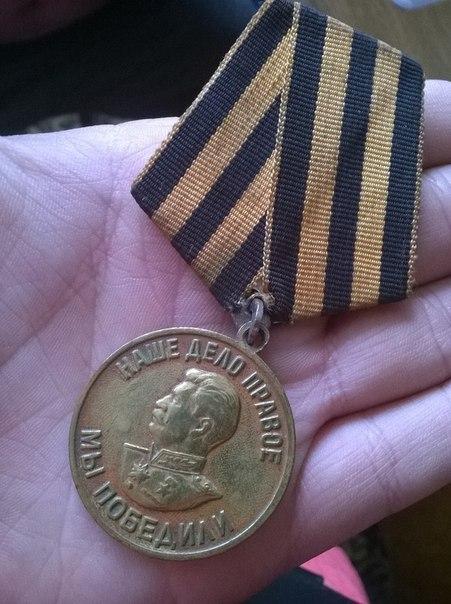 Медаль прадедушки в ручке правнучки!