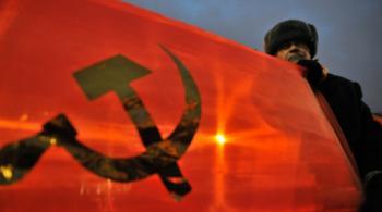 Communist_party_of_Kasakhstan.jpg