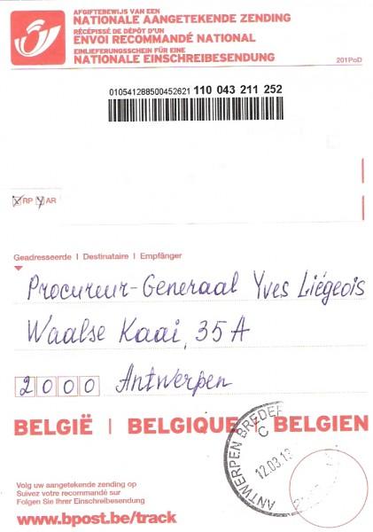 Почтовая квитанция отправленной жалобы Ген. прокурору