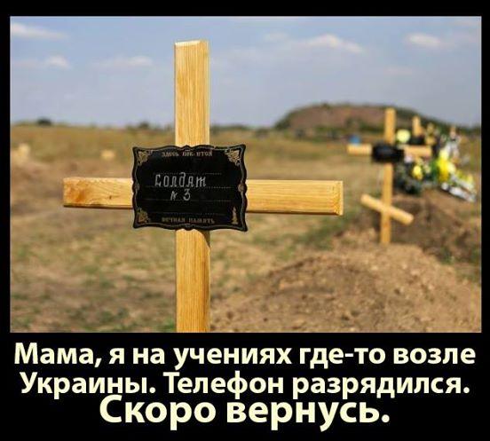 """""""Они просто сдохнут"""". Песков объяснил смысл слов Путина о ядерном оружии и рае - Цензор.НЕТ 871"""