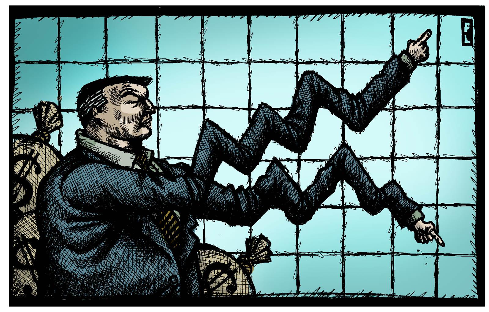 Рыночная экономика гифки