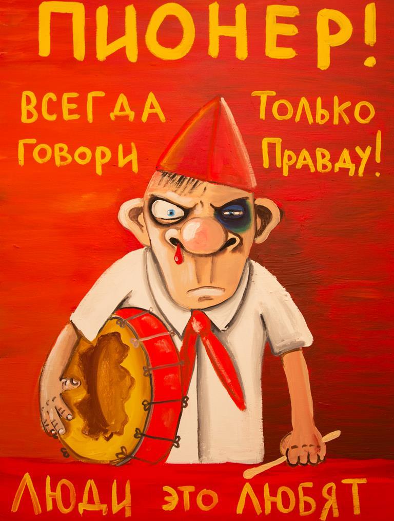 Небольшая справочка для ностальгирующих по СССР...er