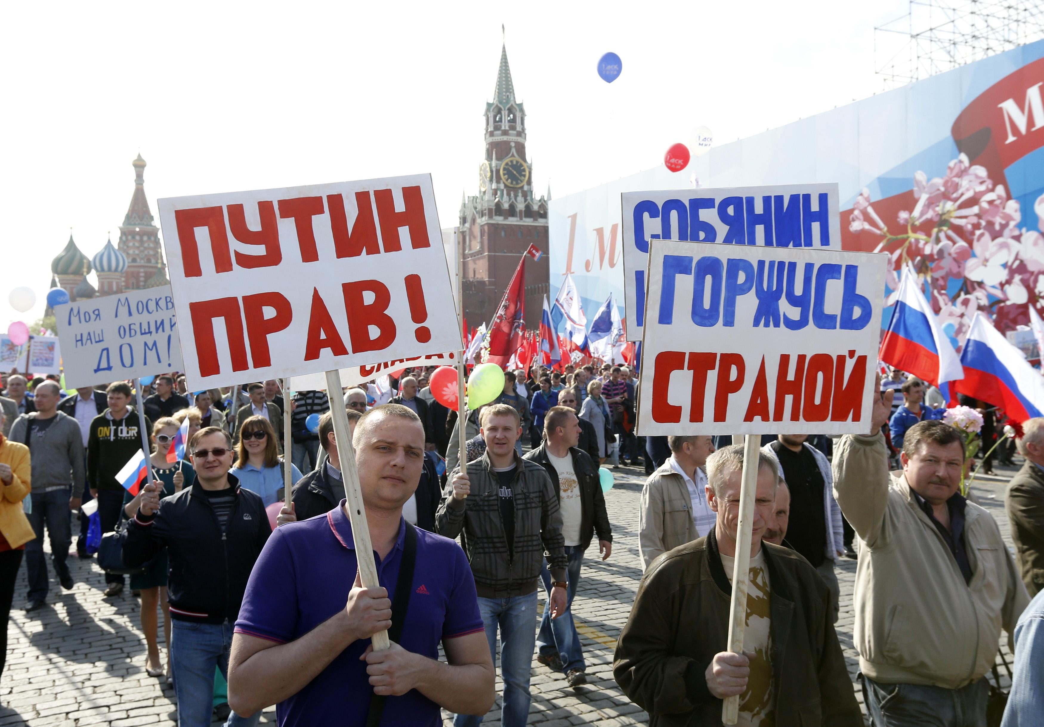 Новый русский консенсус25