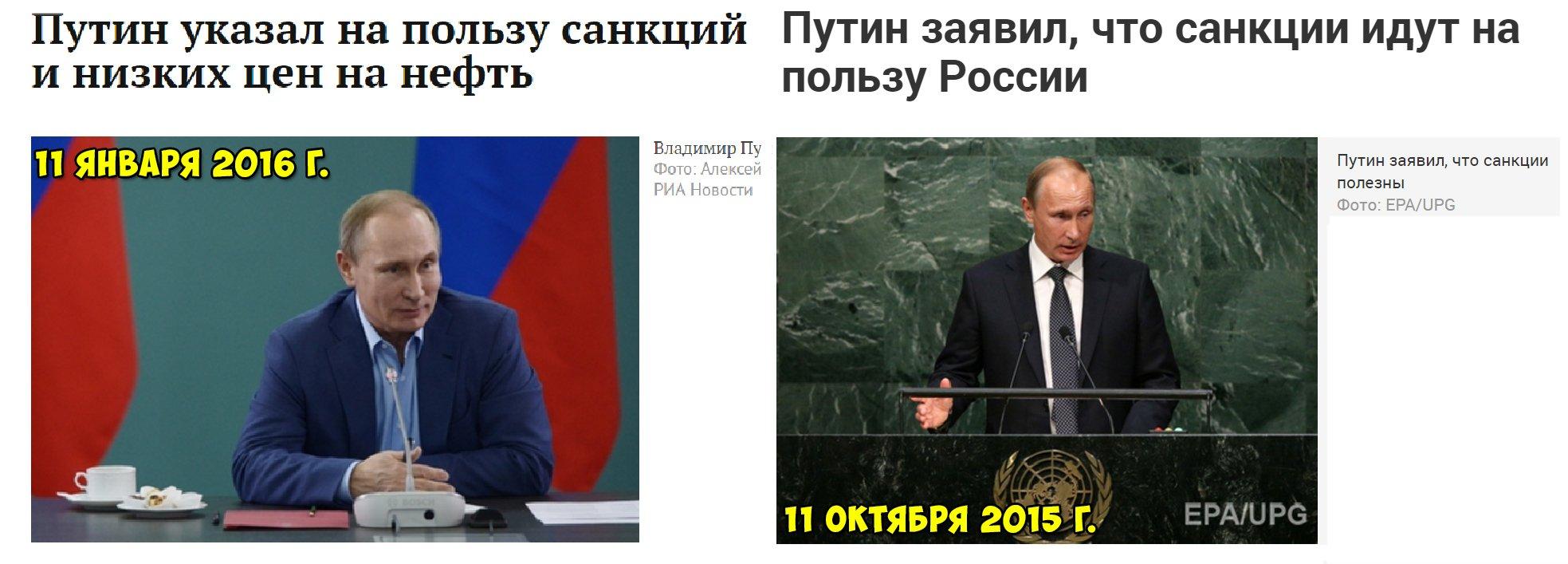 ПУТИН ПОТРЕБОВАЛ ОТ США КОМПЕНСИРОВАТЬ УЩЕРБ