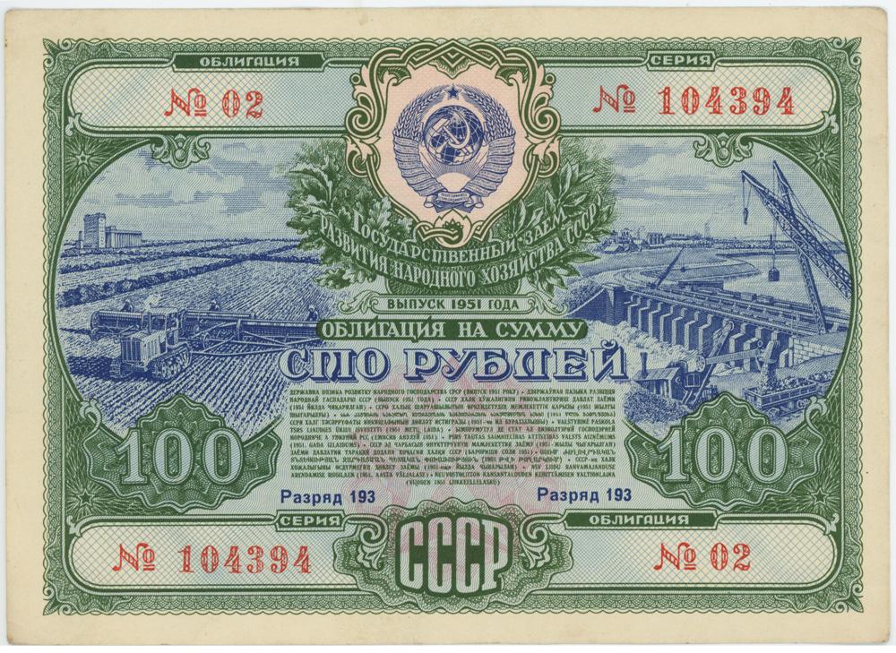 Минфин РФ до конца 2016 года планирует выпустить-18