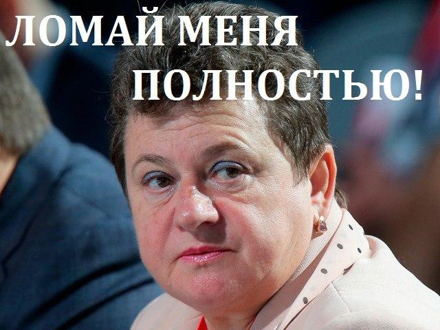 Губернатор Владимирской области рассказала2