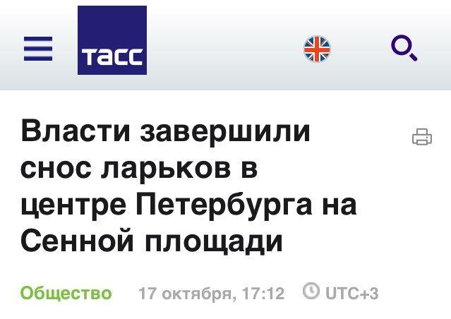Путин нашел «лучший ответ»
