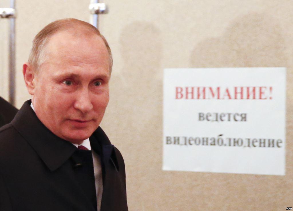 Раскрыть счета Путина