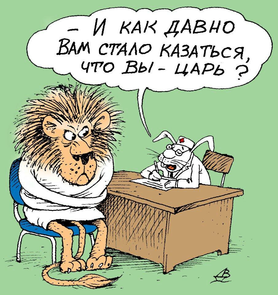 «Путин превратился в пациента психиатра»8