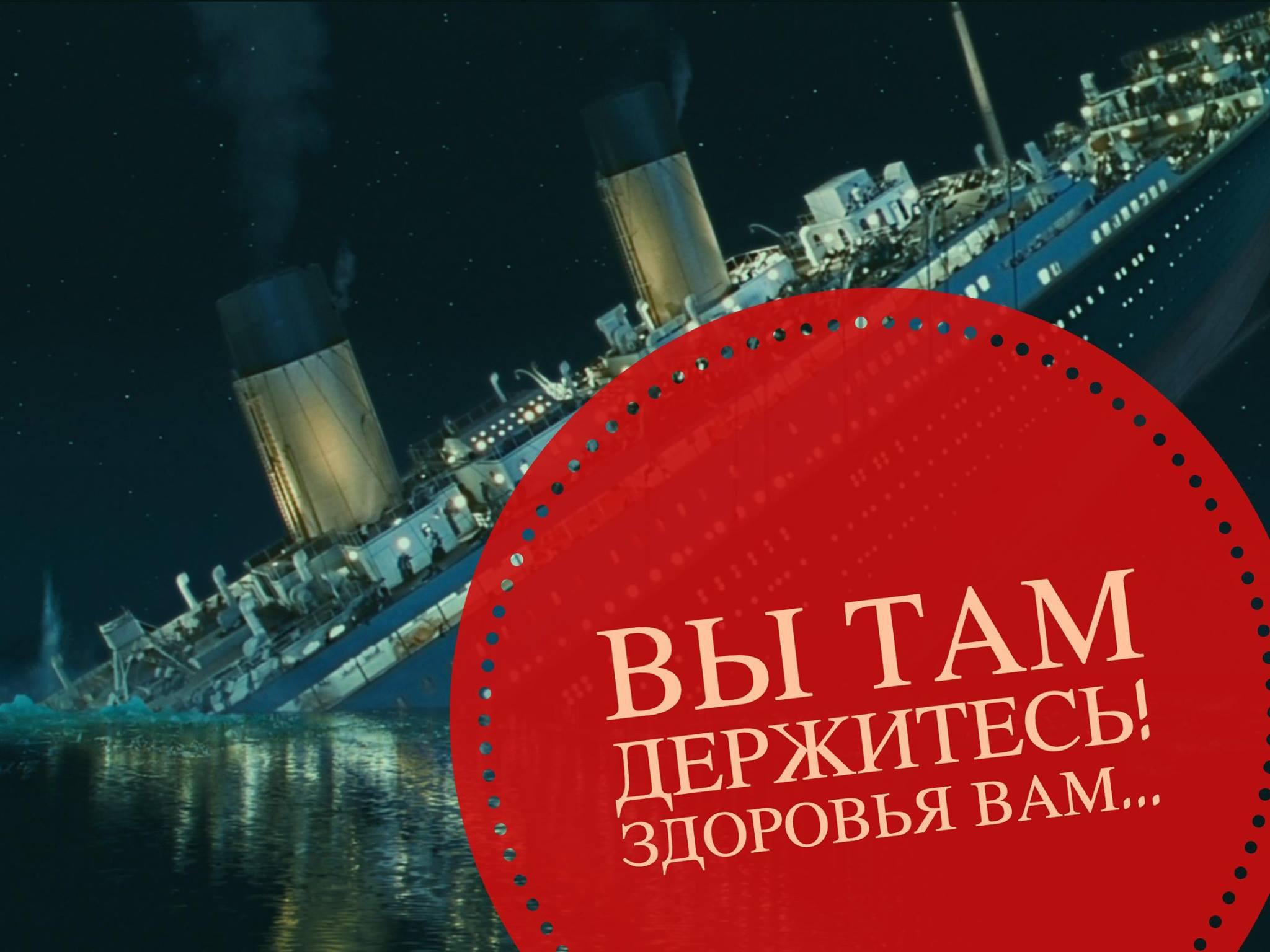 Экономики в России как не было, так и нет