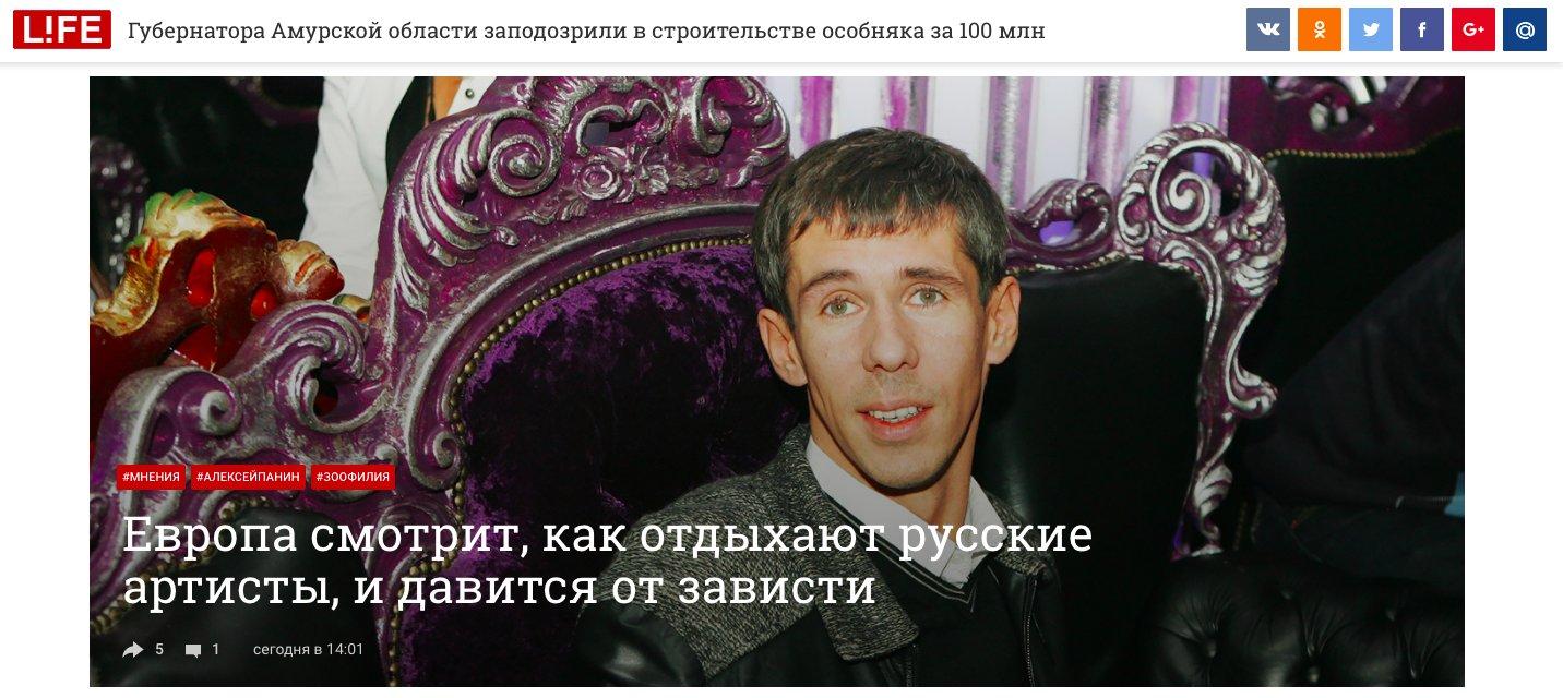 Неизвестные закидали файерами резиденцию посла США в Москве - Цензор.НЕТ 3966