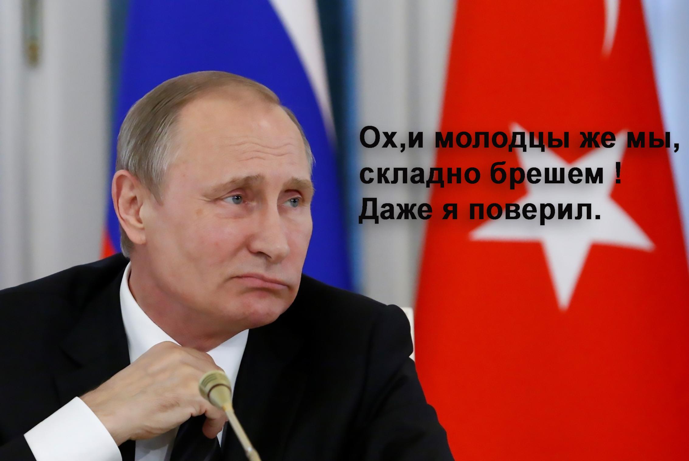 Путин стал жертвой собственной телепропаганды22