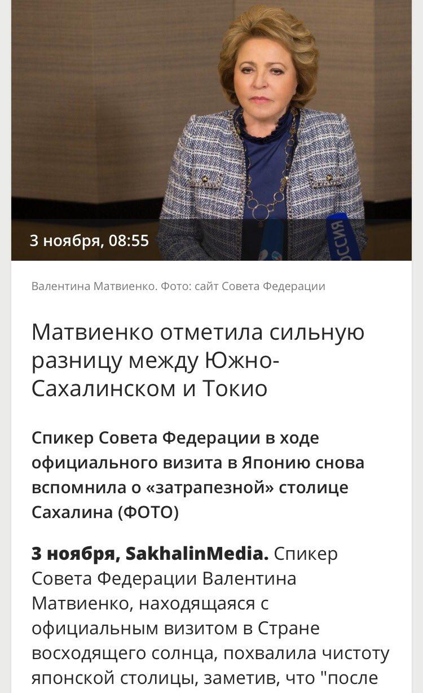 Годами об этом никто не подозревал, но тут прилетела Валентина Матвиенко и открыла всем глаза на суровую действительность