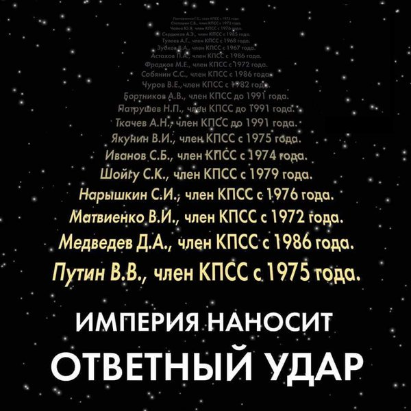 6 ноября 1991 года указом Президента РСФСР прекращена деятельность КПСС и КП РСФСР