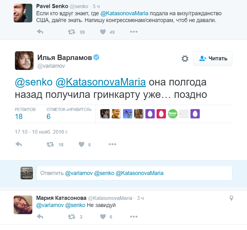 КАТАСОНОФФА