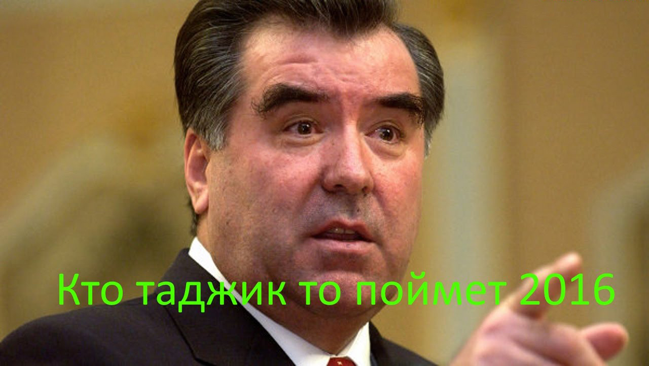 Президент Таджикистана признал себя Основателем мираt