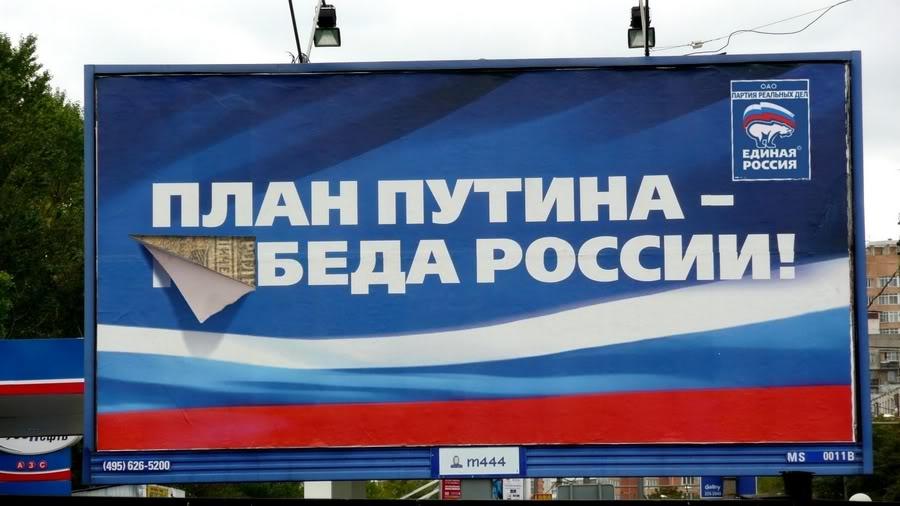 Путин и Россия игра с нулевой суммой