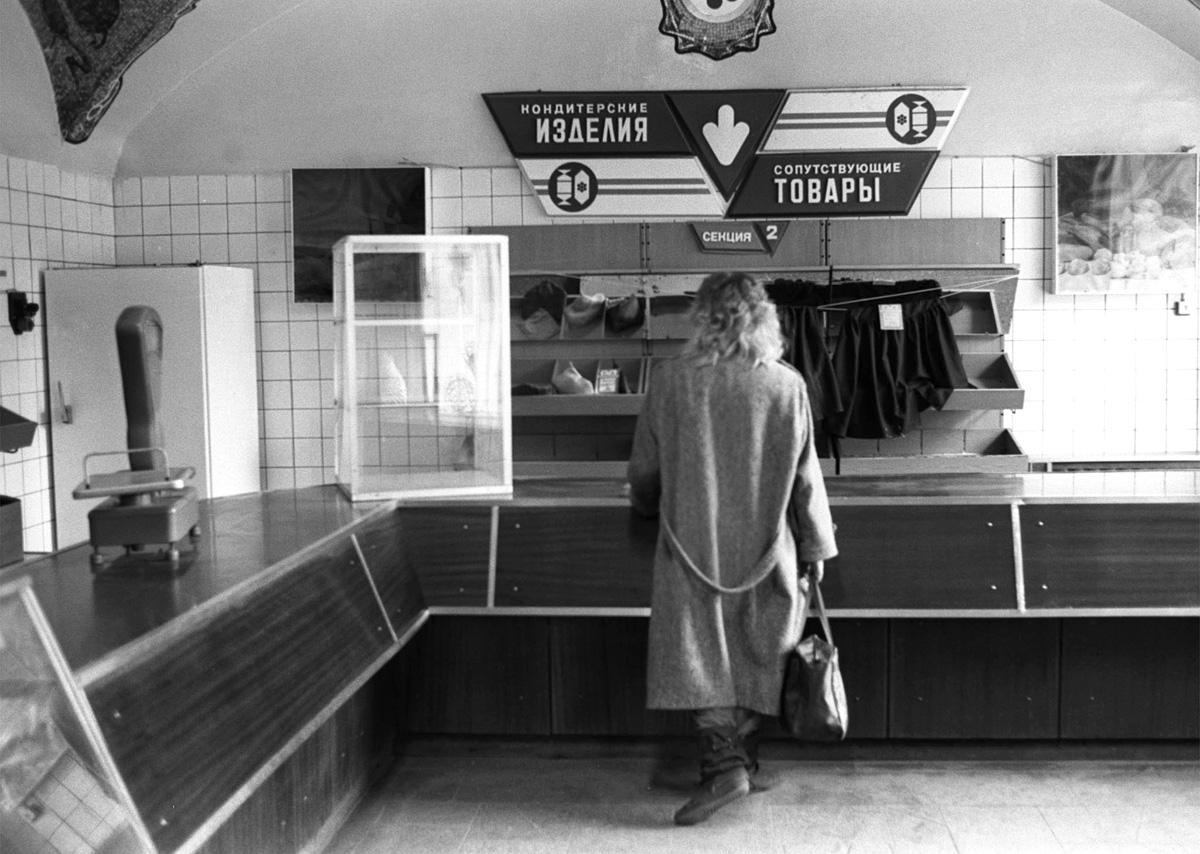Пустые прилавки. СССР. 80-е. Инфляция наоборот..2