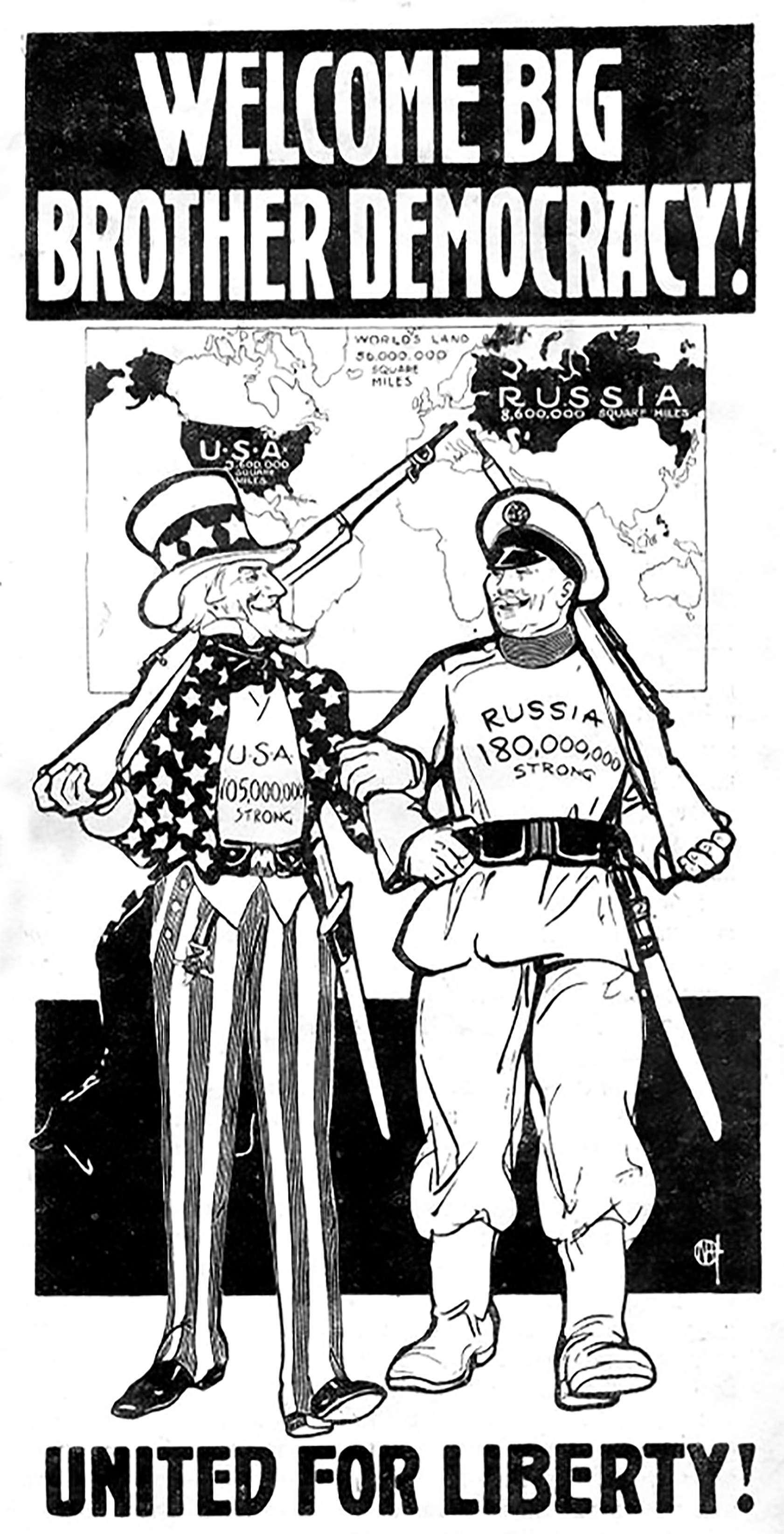 httПлакат 1917 года11