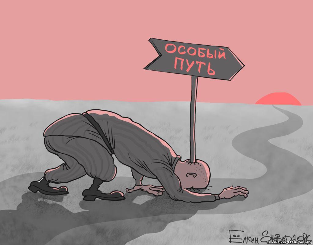 Особый путь России24_n_s