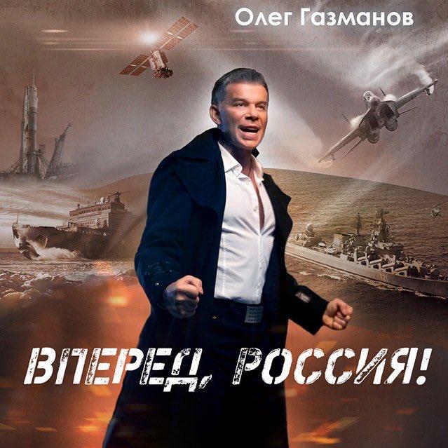 Вперед, в Куршевель!
