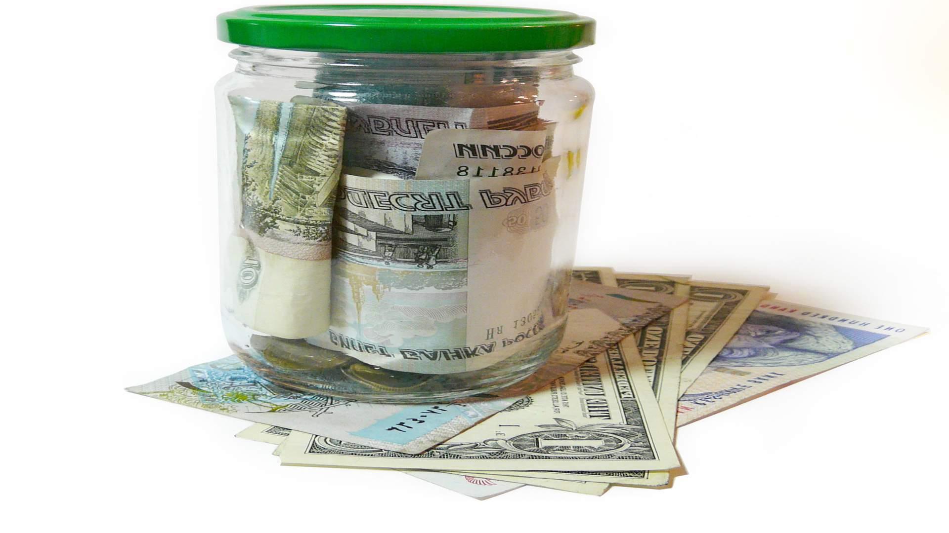 Сколько у России осталось денег в заначке 95