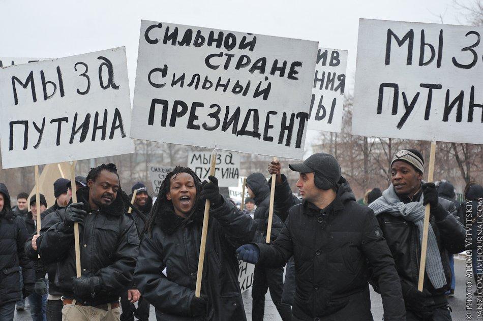 Американские переодетые дипломаты участвуют в несанкционированных митингах России.