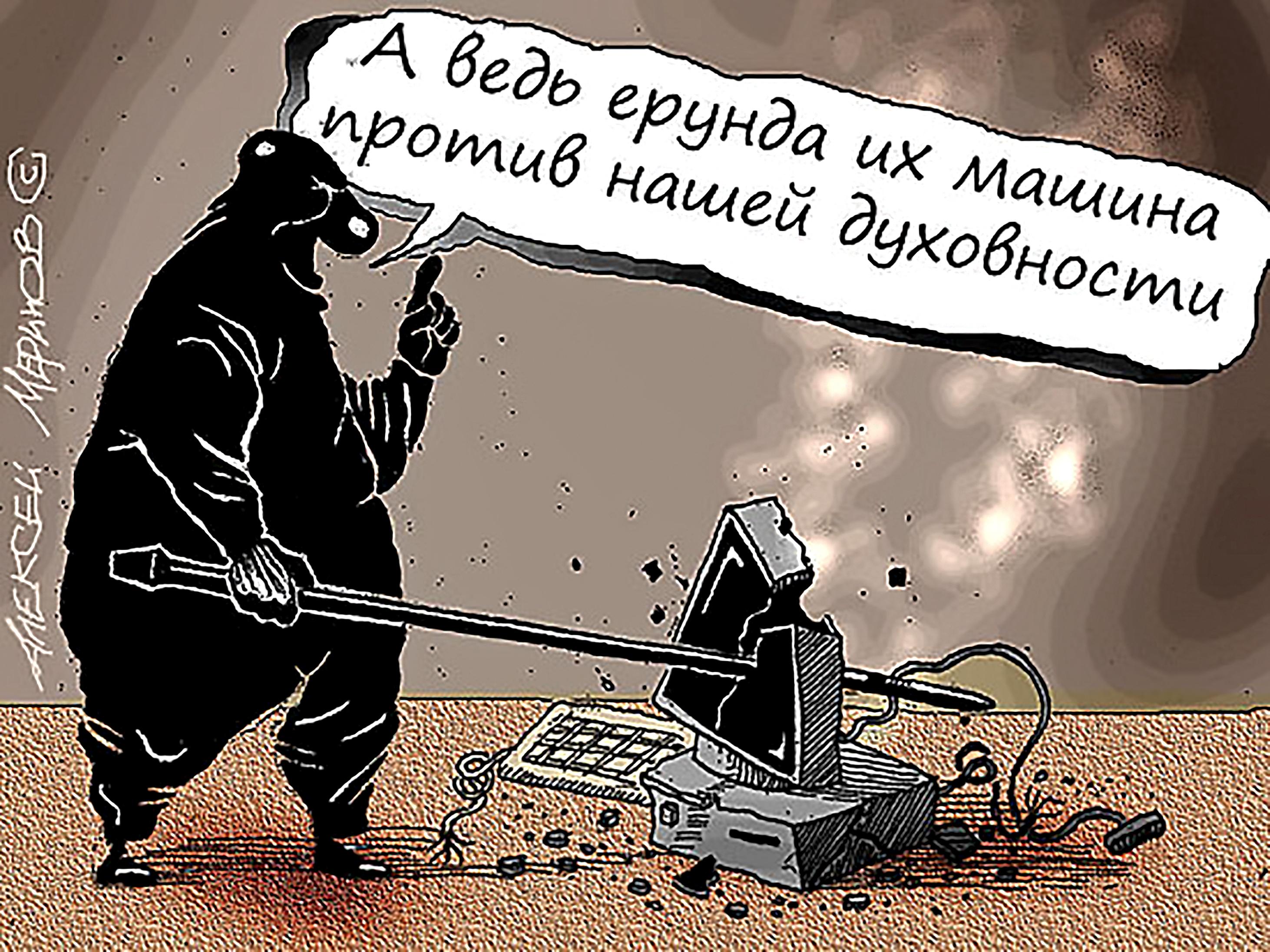 Блеск и нищета «русских хакеров»2
