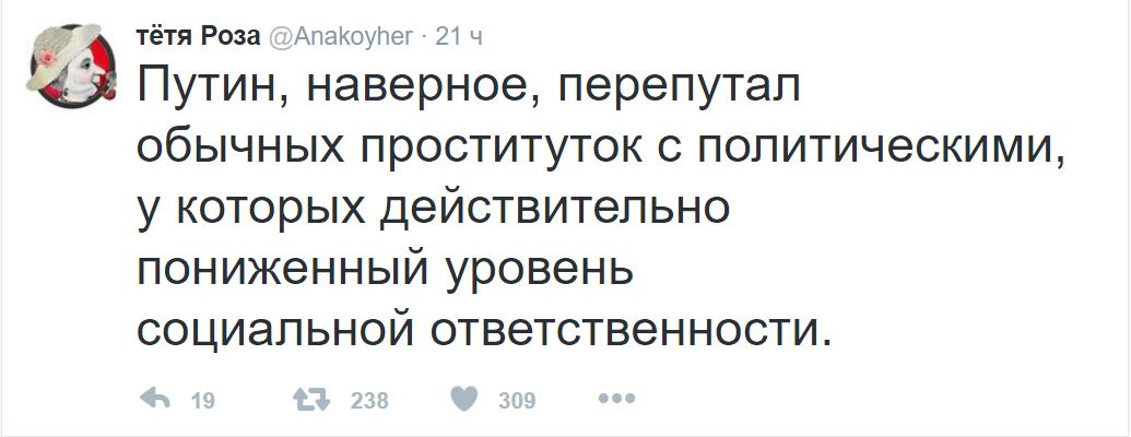 Владимир Путин высказался.