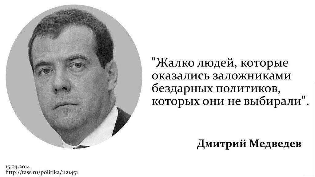 Димбос - кладезь цитат какой-то!)))