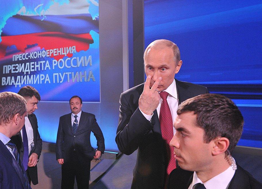 В Кремле не знают, как приучить чиновников10