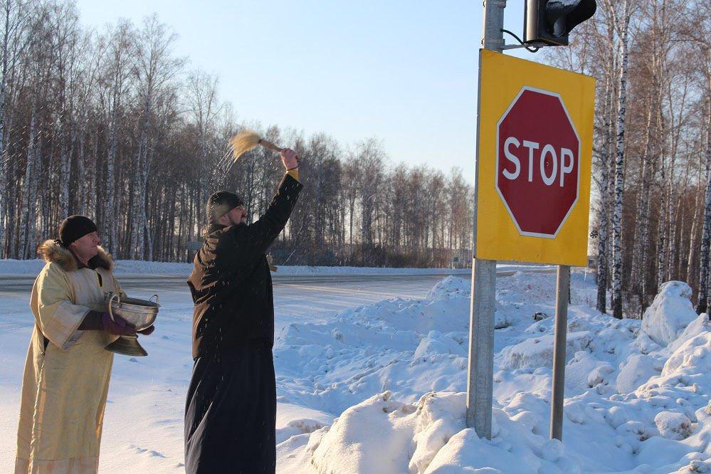 Люди просили осветить дорогу, но чиновники не поняли и вместо электриков вызвали попов