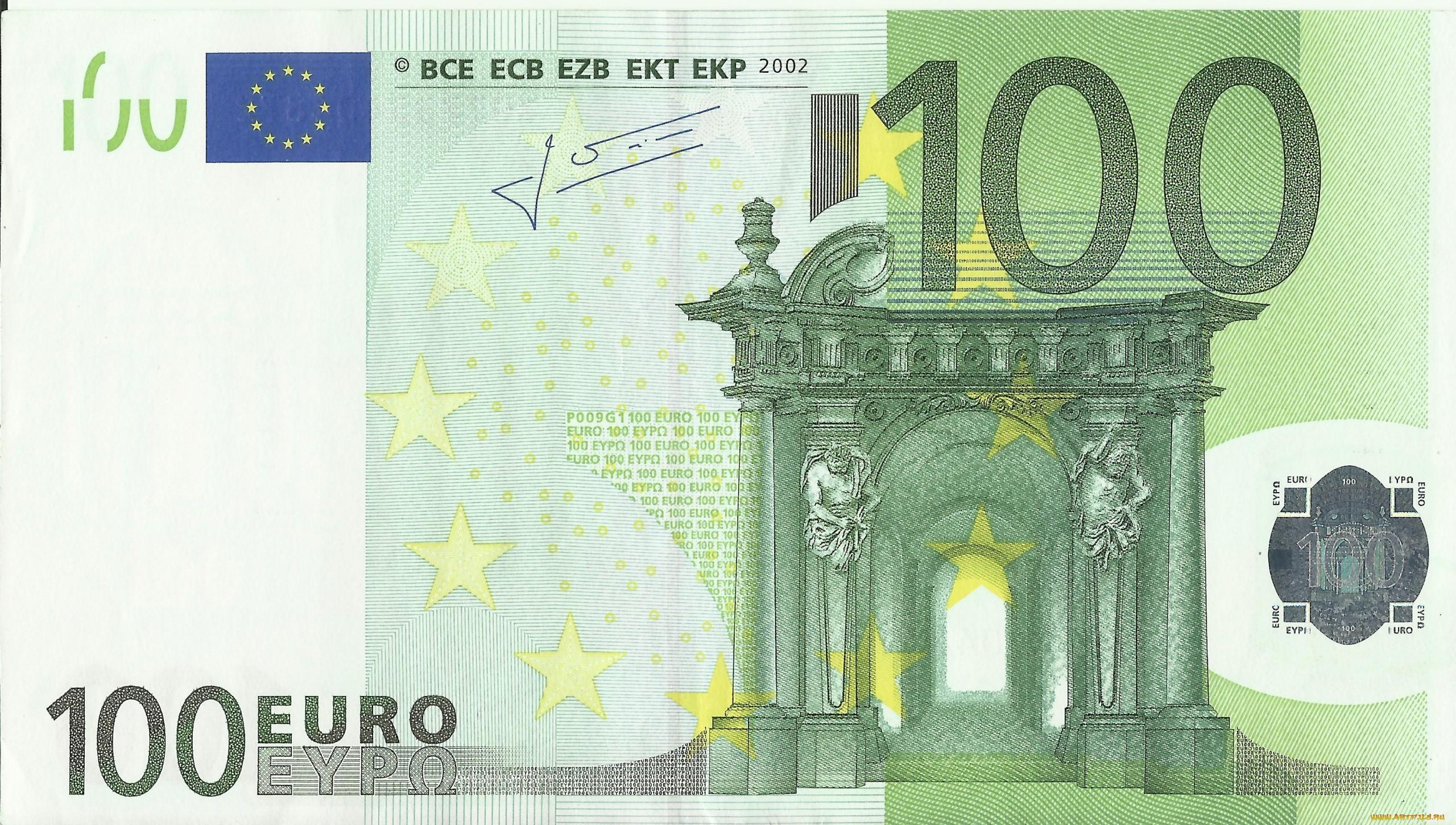 ЦЕНЫ В ФИНЛЯНДИИ ИЛИ ЧТО МОЖНО КУПИТЬ НА 100 ЕВРО