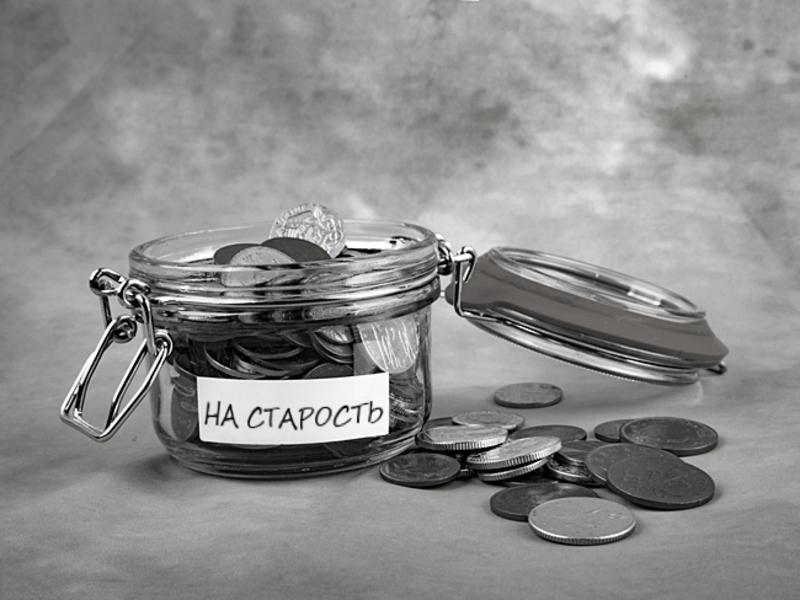 Россияне не готовятся к старости