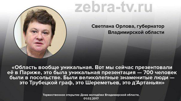 Про Ришелье забыла)))