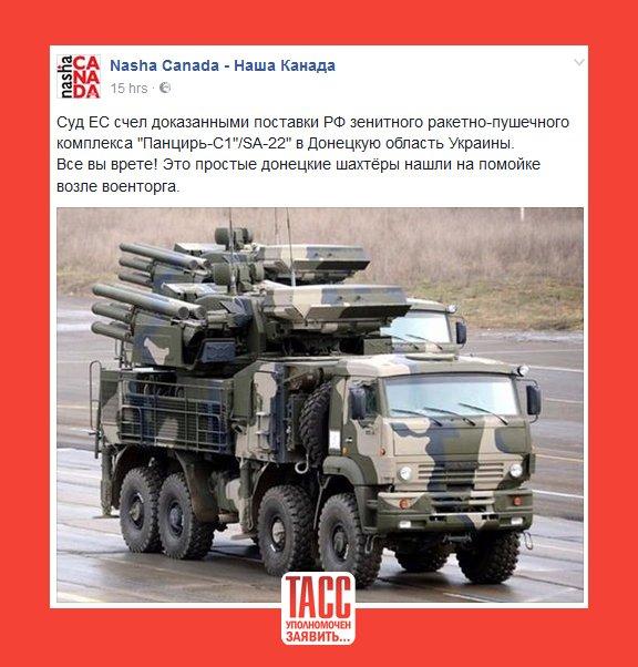 Непонятно как бедные шахтеры смогла купить и научиться воевать с такой техникой. Цена одной единицы - 15 млн $, или десяток российских школ.