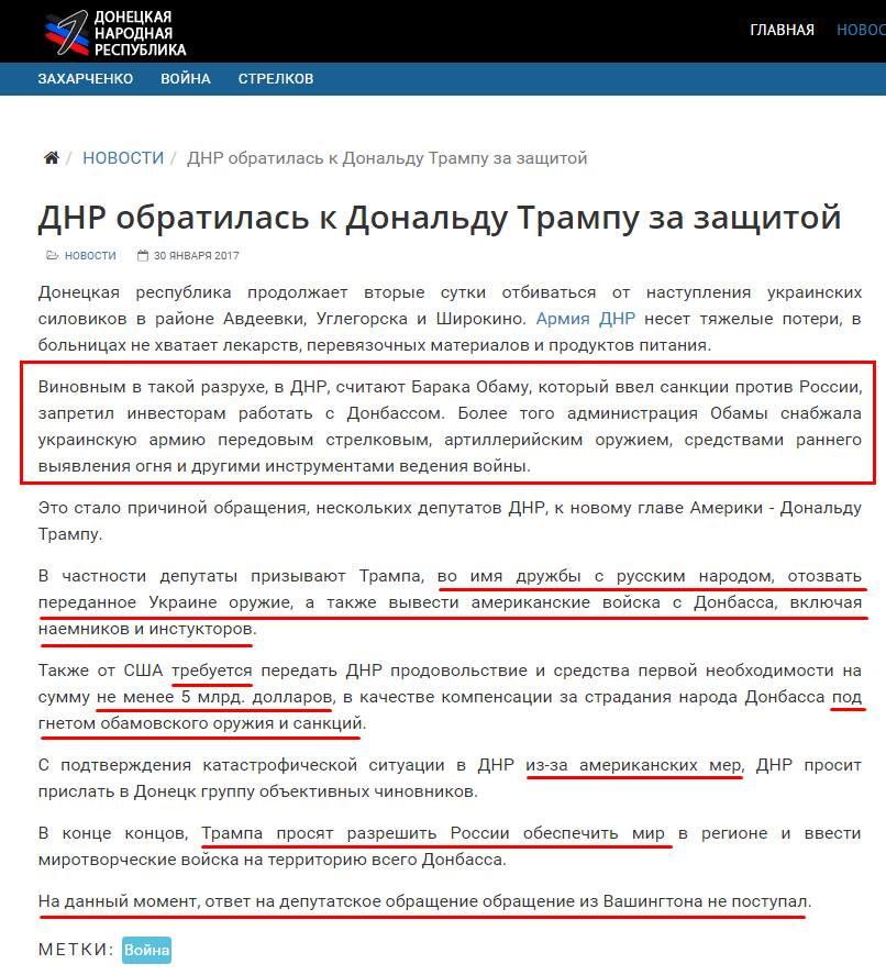 """Украине нужно больше """"карт в руках"""" для мирного урегулирования на Донбассе, - посол Канады Ващук - Цензор.НЕТ 6017"""