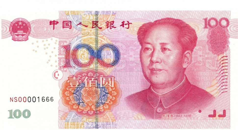 Валютных резервов Китая осталось на 4 месяца-side