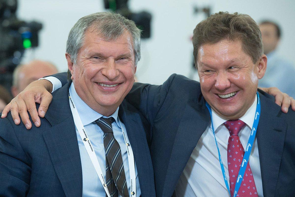 Иностранцы бегут из акций Газпрома и...