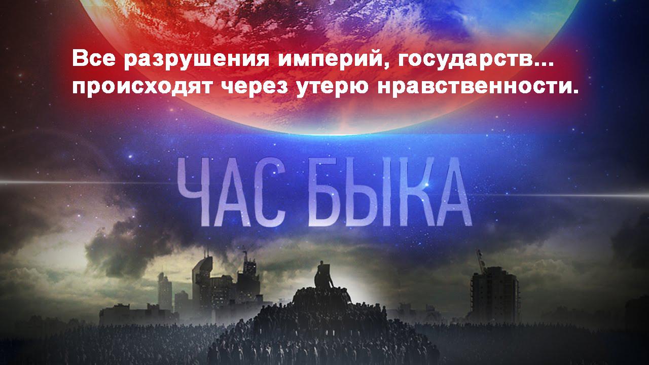 Цитаты из книги Час Быка Ивана Ефремова.001