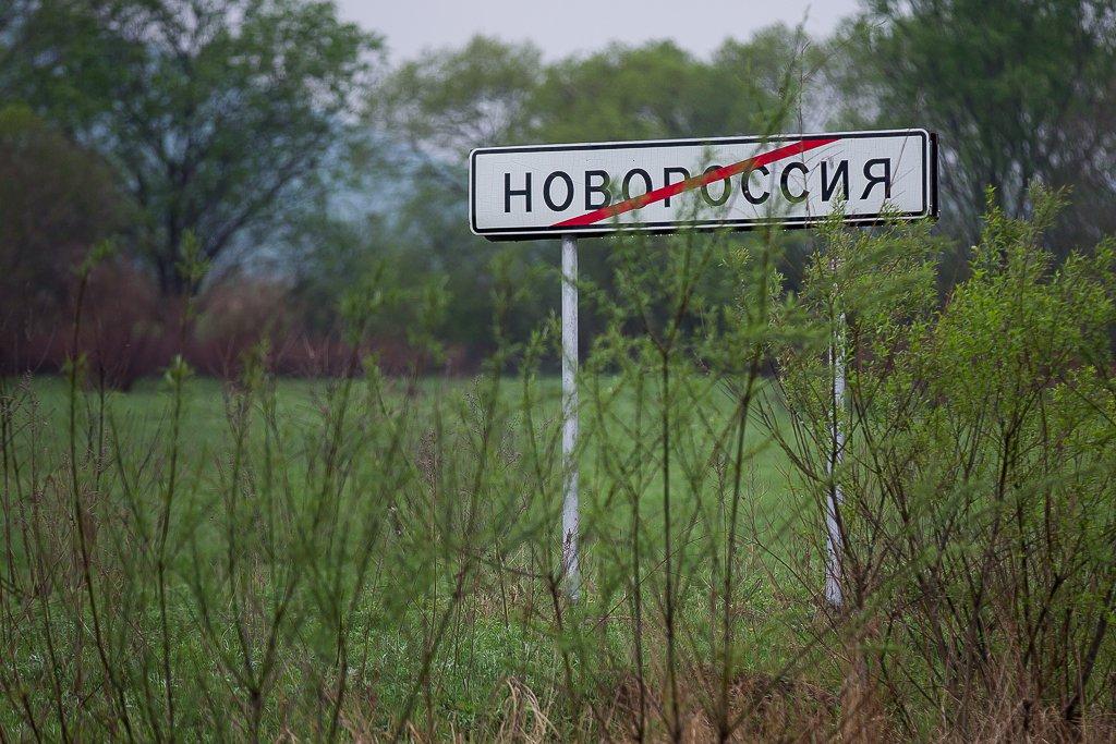 Московская нервозность