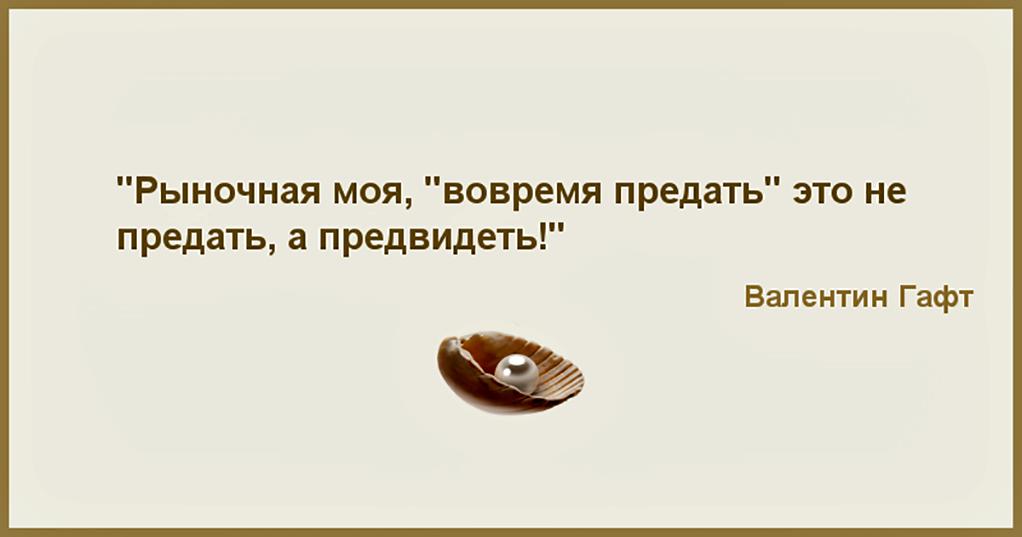 ЭКС–ДЕПУТАТ ГОСДУМЫ ДЕНИС ВОРОНЕНКОВ