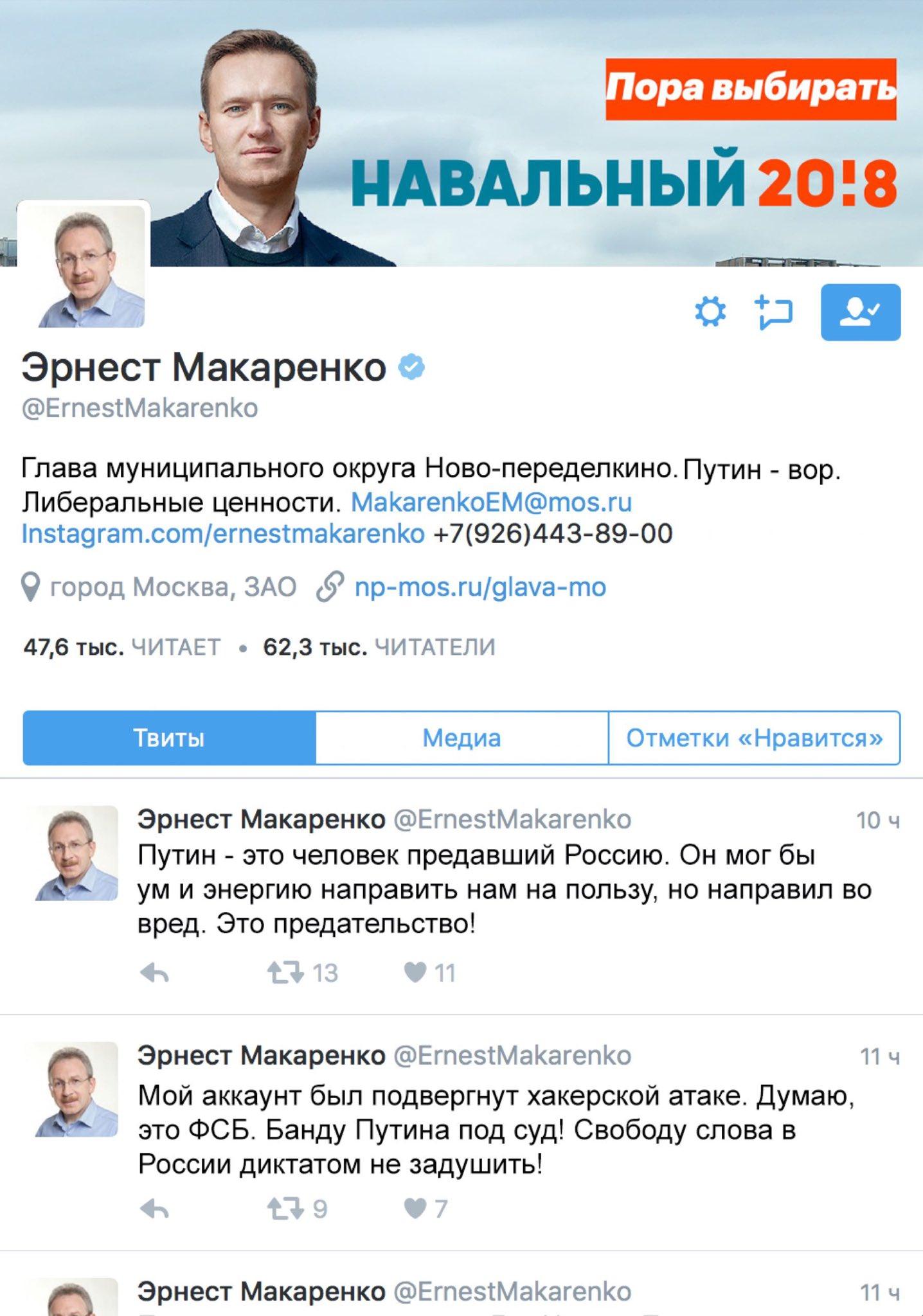 Если победит Навальный