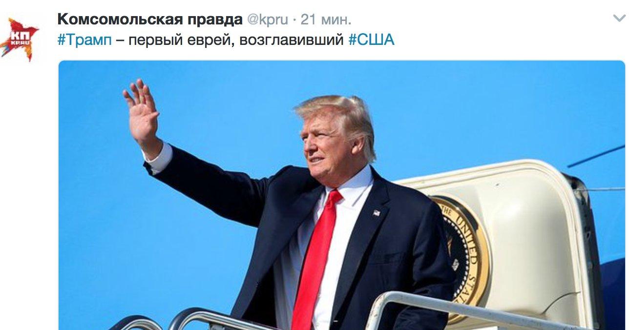 Комсомольская правда прозрела