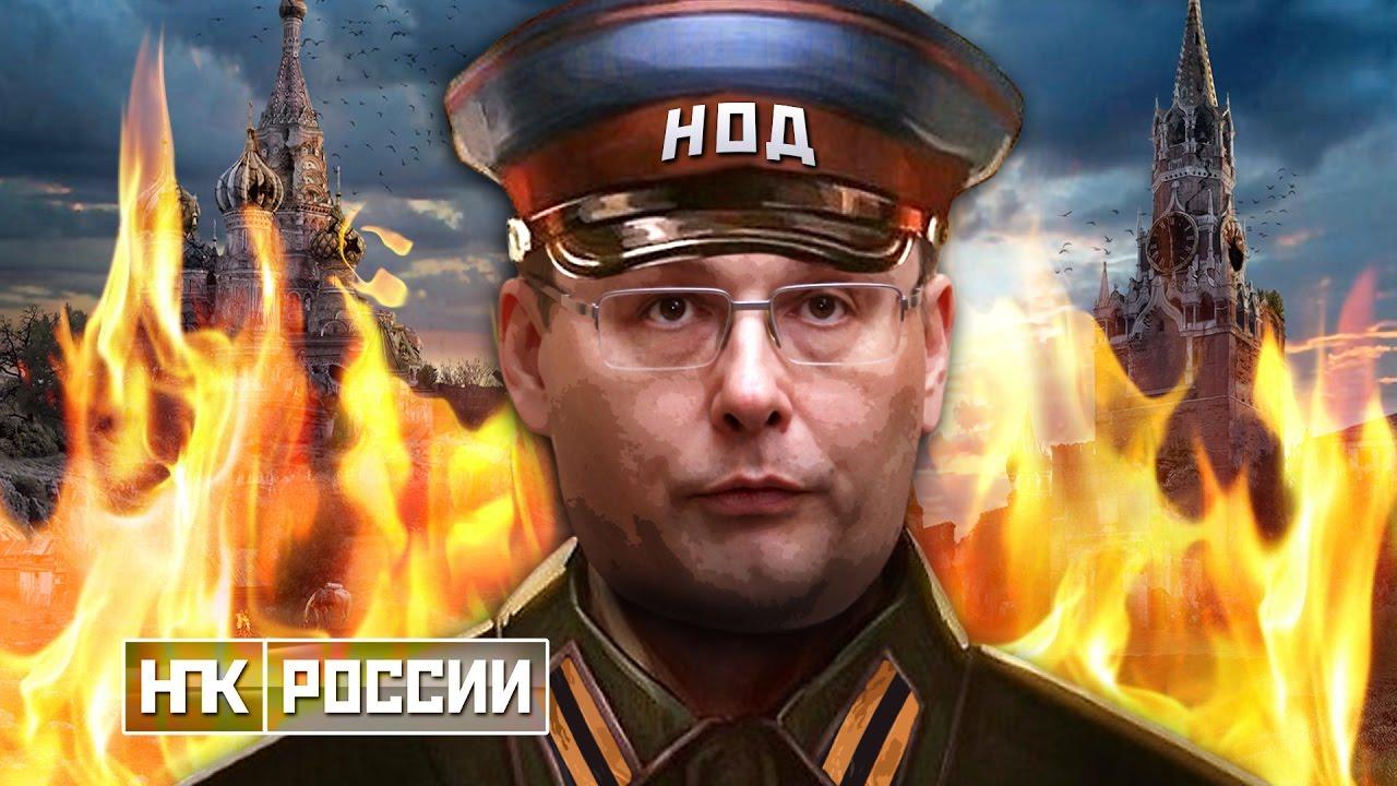 История о том, как депутат госдумы и ведущий «России 1»ic