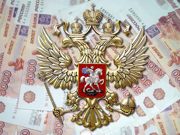 Сколько стоит Великая Россия