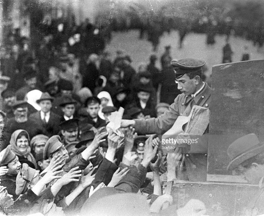 Почему в феврале 1917-го рвануло